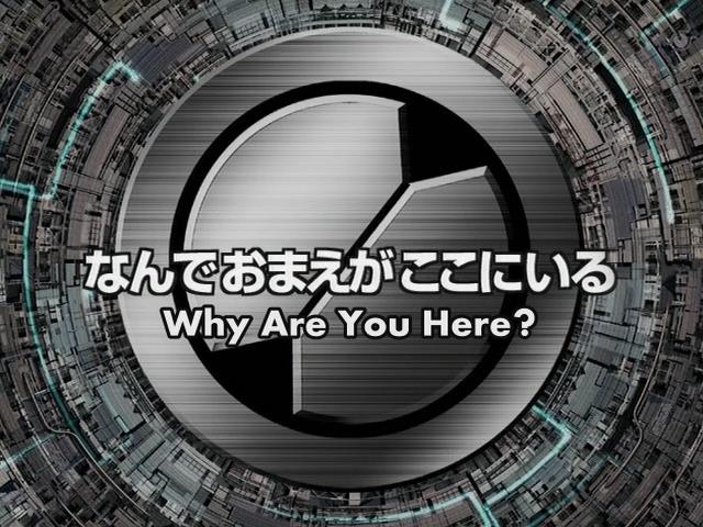 [IHP] Rockman.EXE Stream - 47 [DVD x264 AC3][0E7E8936].mkv_snapshot_04.11_[2015.12.25_11.56.58]