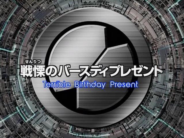 Stream 25 Title Screen