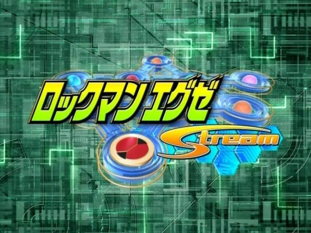 Stream Title