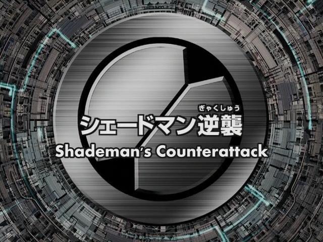 [IHP] Rockman.EXE Stream - 31